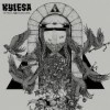 "Kylesa - To Walk A Middle Course (12"" LP)"