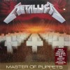 "Metallica - Master Of Puppets (12"" LP 2014 European Press Remastered 180G Limited Edition)"